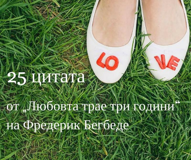 25 цитата