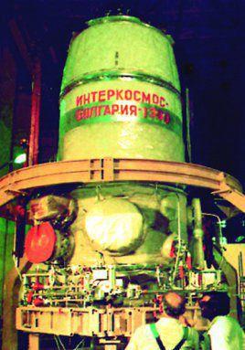 """Спътникът """"България 1300"""". Снимка: Институт за космически изследвания и технологии."""