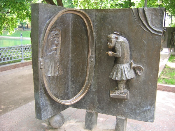 Герои от басни на Иван Крилов 2
