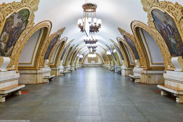 Москва - Станция метро - Киевская.
