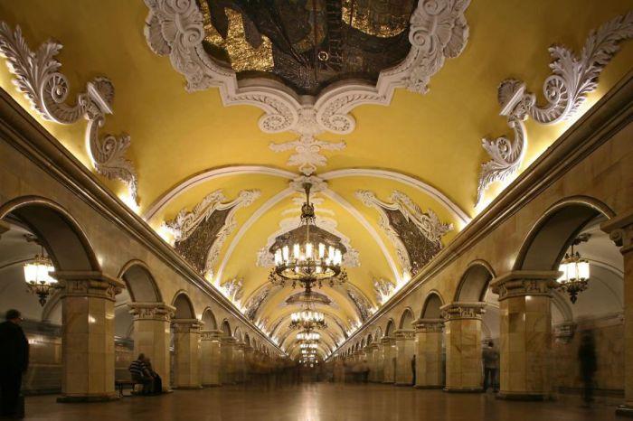 Москва - Станция метро - Парк Победы.