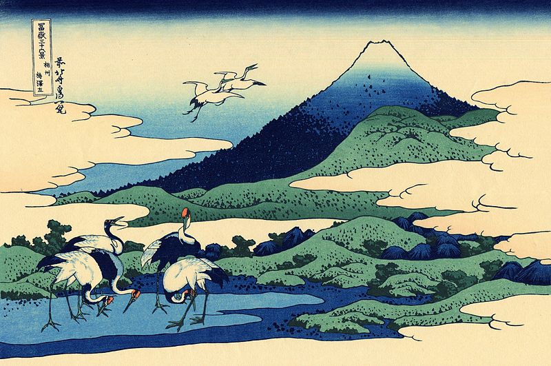 14.Местността Умегава в Сошю