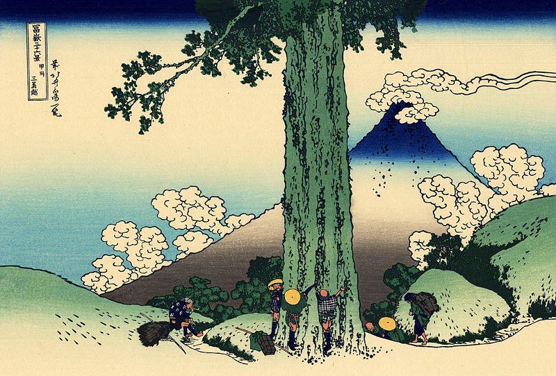16.Проходът Мишима в провинция Каи