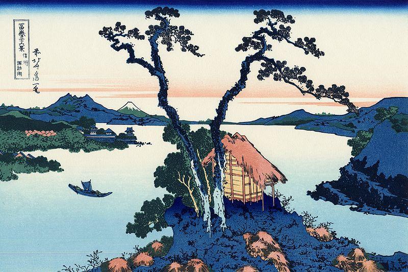 17.Езерото Сува в провинция Шинано