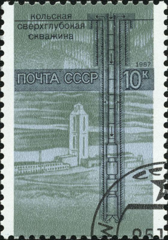 1987_CPA_5892