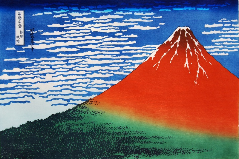 2. Южен вятър, чисто небе (Червената Фуджи)