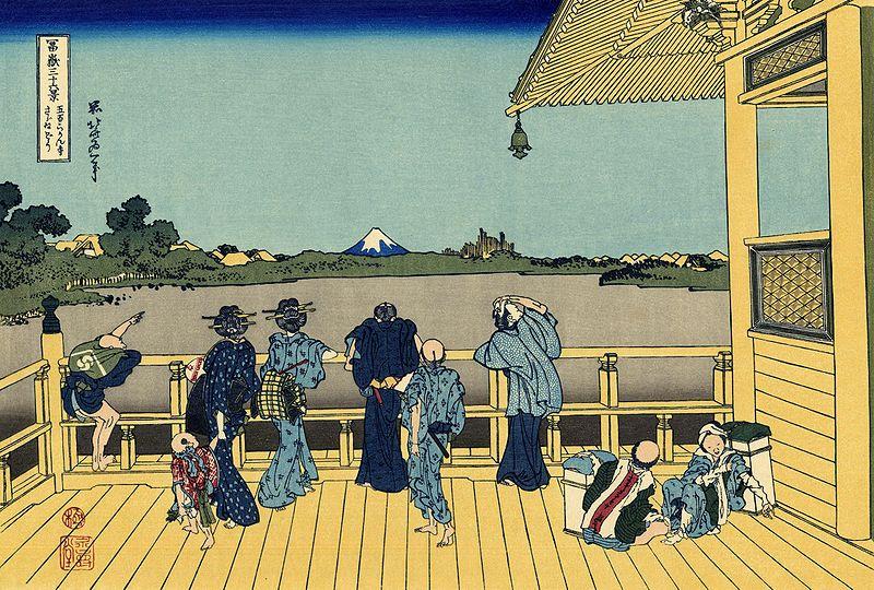 23.Домът Саджаедо - в храма 500-те Раканджи