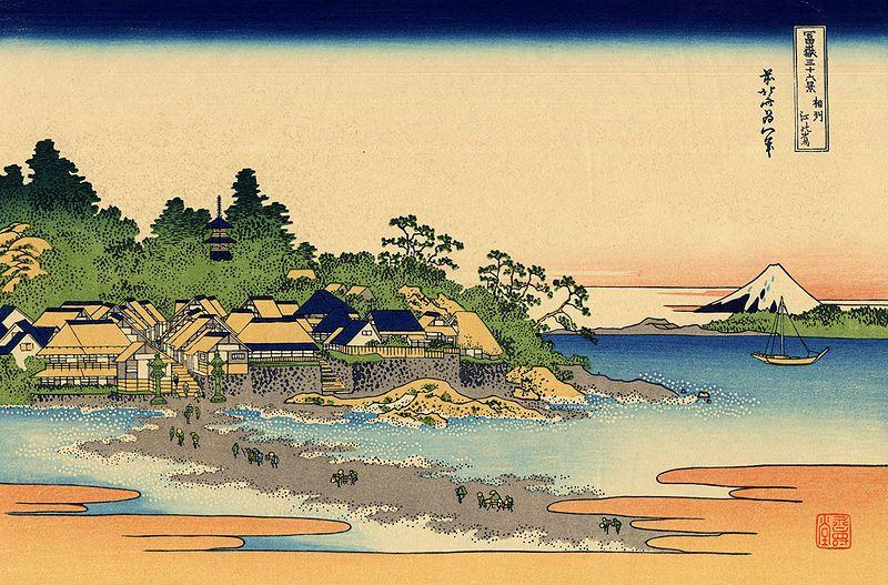 27.Остров Еношима в провинция Сошу