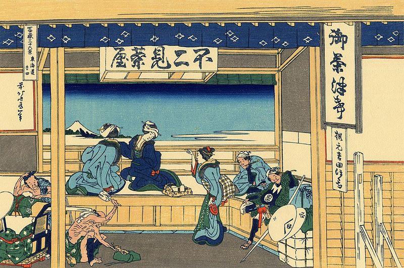 29.Йошида, по пътя Токайдо