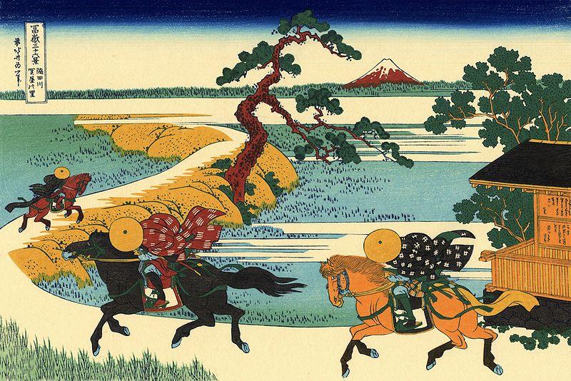 32.Насипът до село Секиа на река Сумидагава