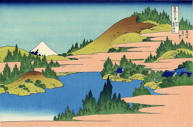 34.Езерото Хакон, провинция Сошу