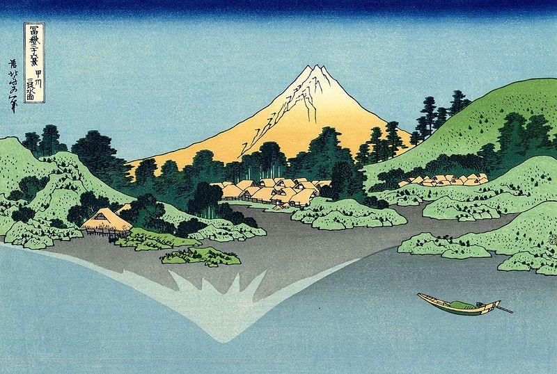 35.Планината Фуджи отразяваща се в езерото Кавагучи, гледана от прохода Мисаки в провинция Каи