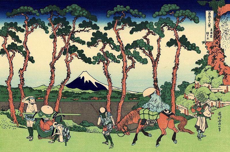 36.Районът на Ходогава по пътя към Токайдо