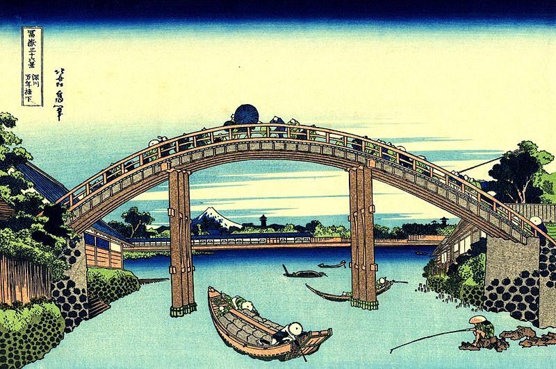 4.Под моста Маннен във Фукугава