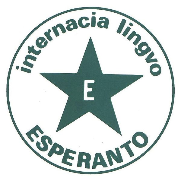 600px-Stampo_Esperanto_001