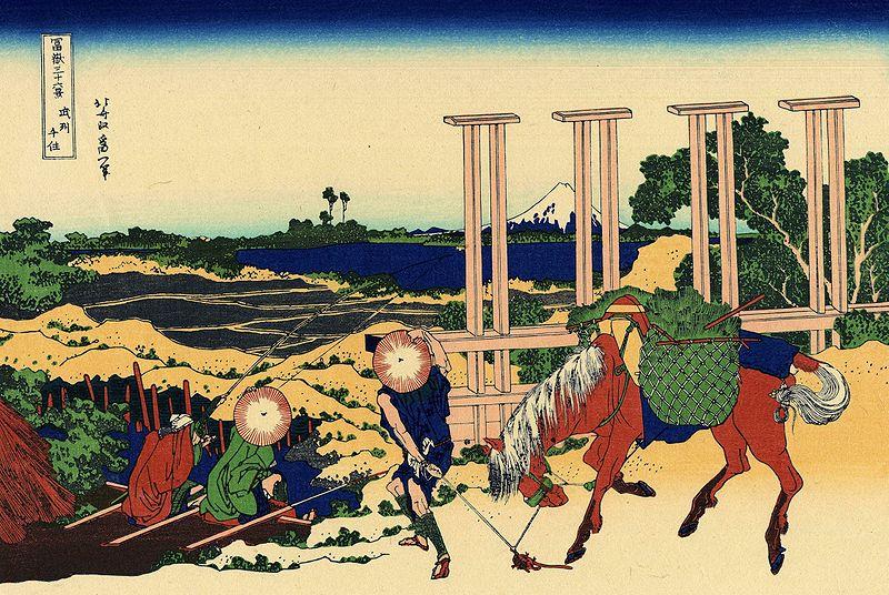 7.Мостът Сенджу в провинция Мусаши