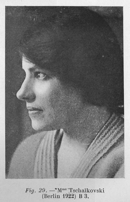 Анна Андерсън