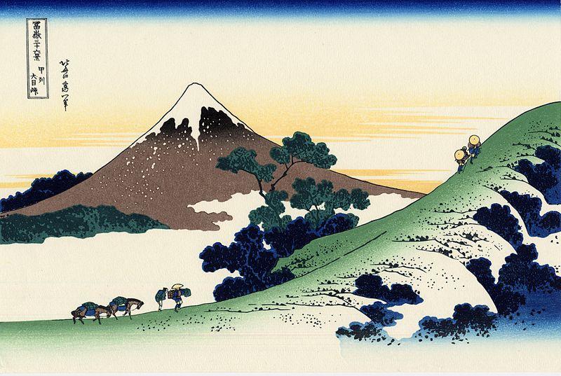 9.Проходът Инуме, Кошю