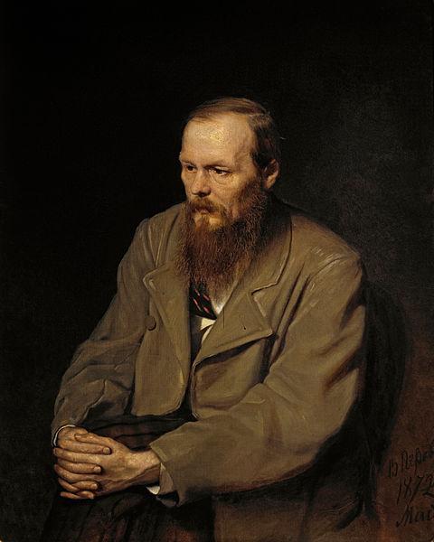 Dostoevski_Портрет_Ф.М.Достоевского