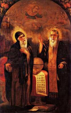 Stanislav_Dospavski_-_Saints_Cyril_and_Methodius