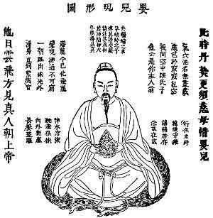 Taoism_Practice