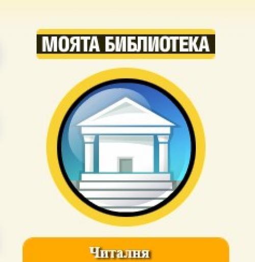 chitanka.info