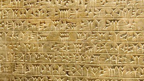 cuneiform_inscription_old_lang