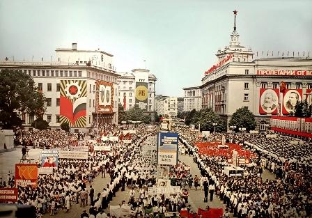 България социализъм