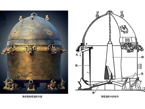 revisiting_the_ancient_chinese_seismograph